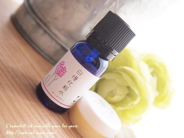 ぷろろ白樺化粧品トライアル 化粧水