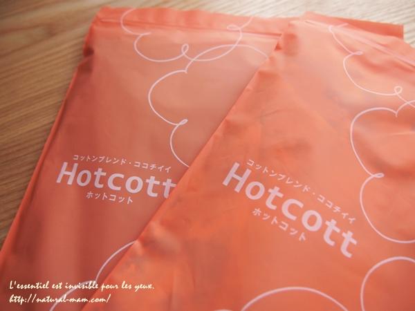 個別包装のオレンジ色の袋