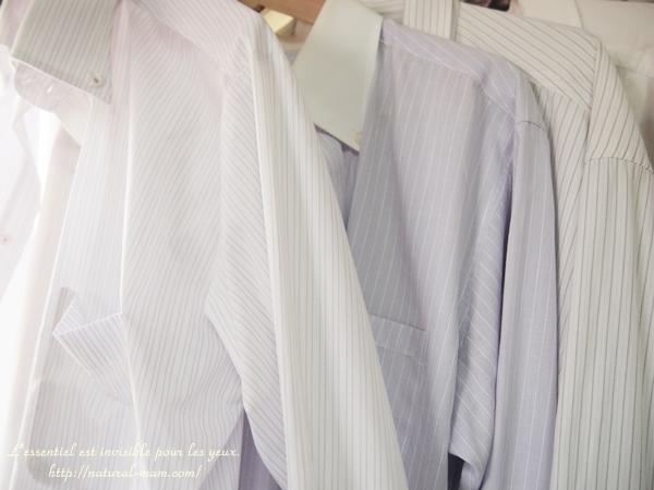 宅配クリーニングのリネットはYシャツが安い