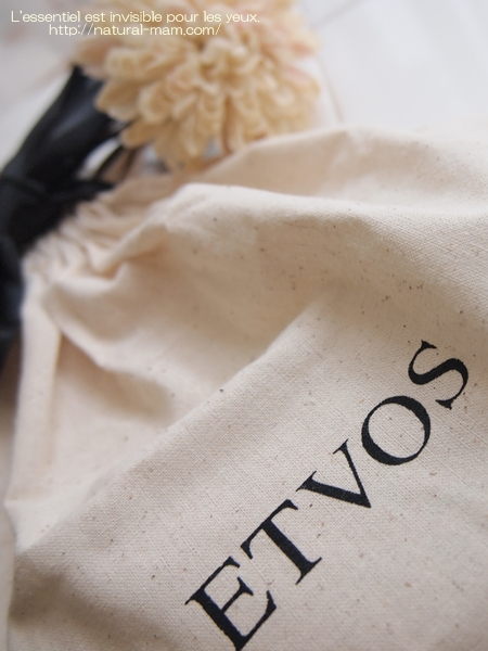 エトヴォスシアーミネラルトライアルセットの付属巾着