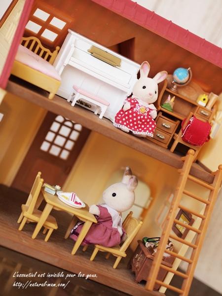 クリスマスプレゼントシルバニアファミリー赤い屋根の小さなお家