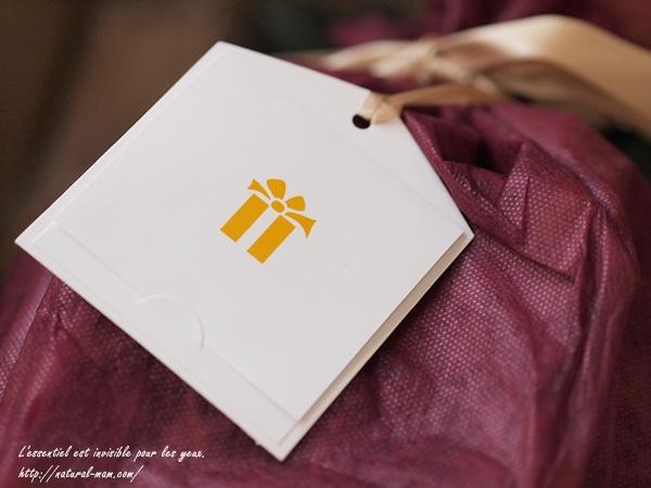 amazonクリスマスプレゼントメッセージカード