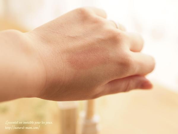 une(ユヌ)のシアーリップバームS03色味