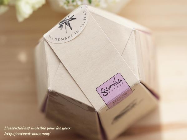 ガミラシークレットのフェイスオイルのパッケージの形が面白い