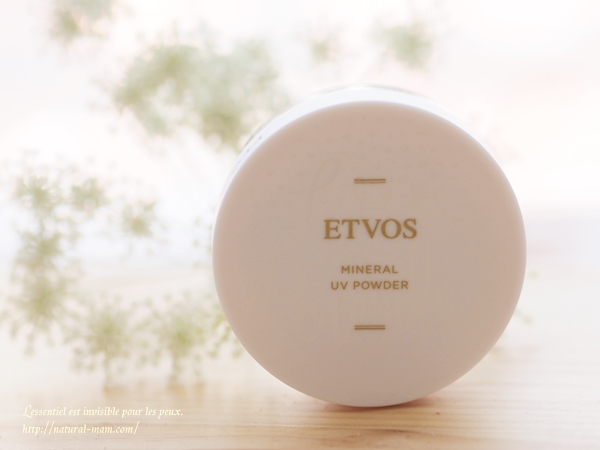 etvos-uv2