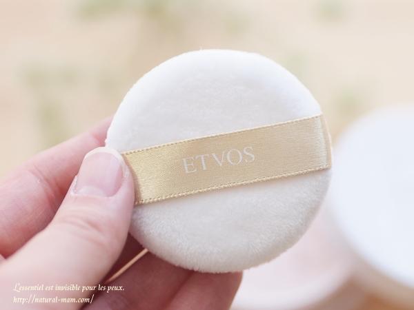 etvos-uv4