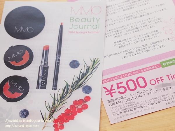 mimc(エムアイエムシー)500円クーポン