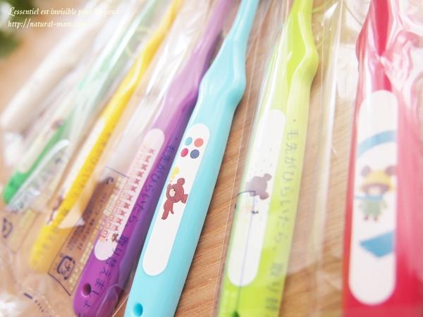 くまのジャッキー歯ブラシ柄に名前を書ける