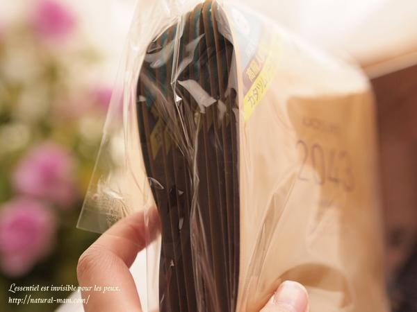 ヴァニティボックス4月分の顔ツボ化粧品のシートマスクの枚数