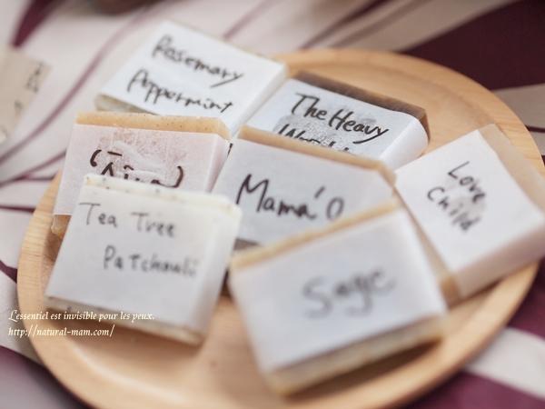 indigenous soap(インディジネスソープ)カッティングサンプル