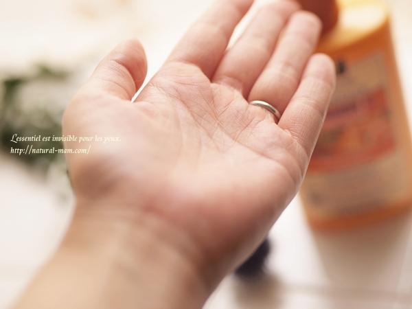 VitaminC- Renewal- Balancing- Tone14