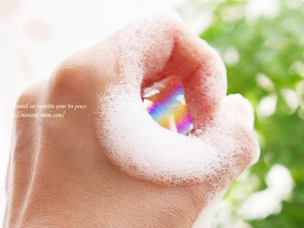 インディジェナスソープラブチャイルド虹色の泡
