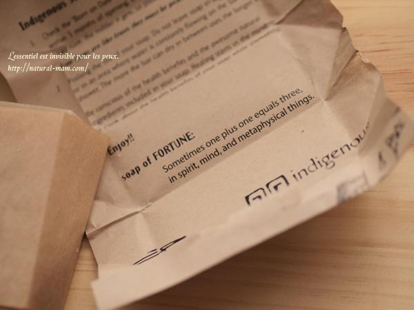 インディジェナスソープラブチャイルドの包装