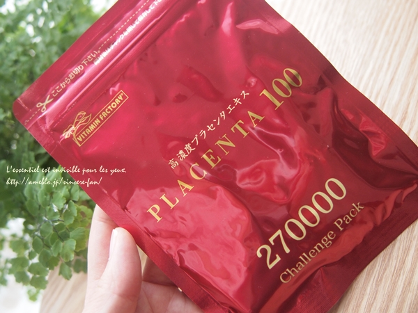 placenta100sale4