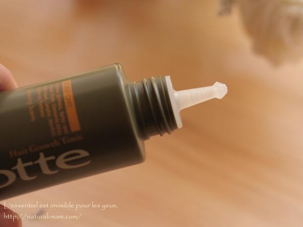uruotte育毛剤のノズル