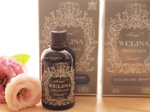 ウェリナの化粧水 クリアヴェリーモイスト二本追加購入