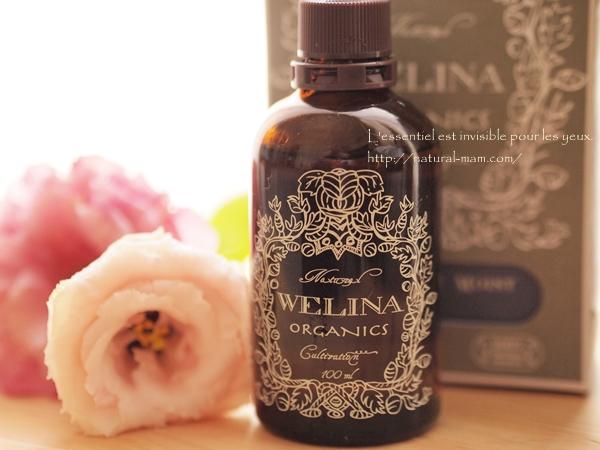 ウェリナの化粧水 クリアヴェリーモイスト