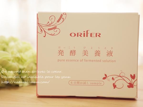 orifer1