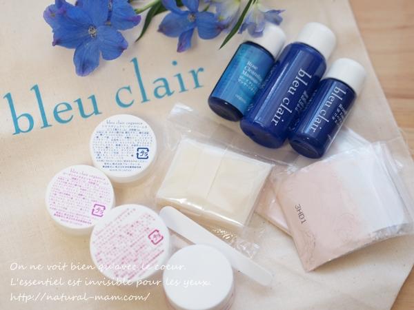 bleuclair-trial1