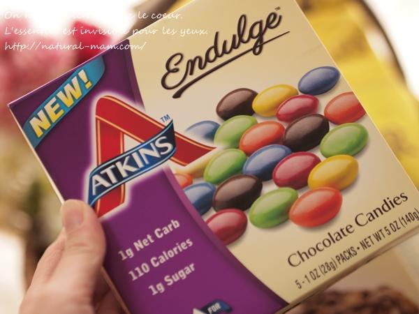 iherb-snacks2