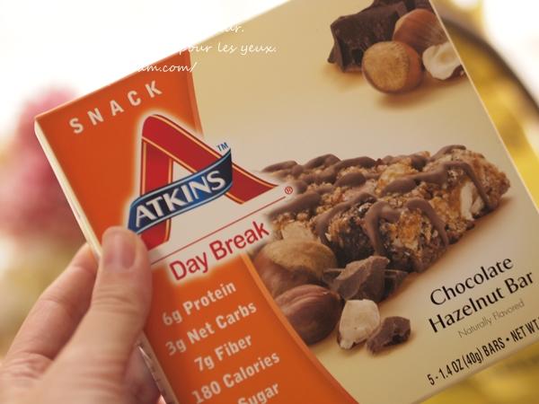 iherb-snacks3