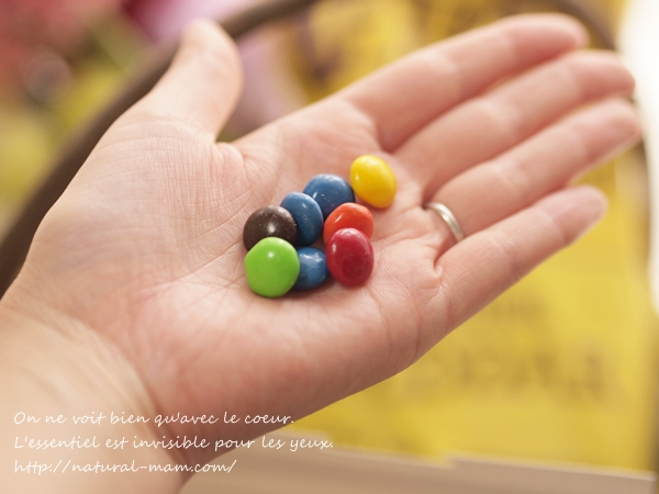 iherb-snacks5