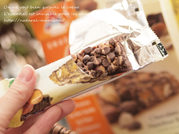 iherb-snacks6