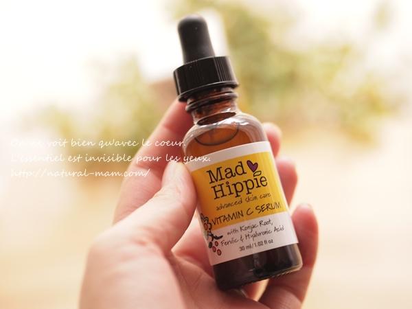 マッドヒッピーのビタミンC美容液サイズ感