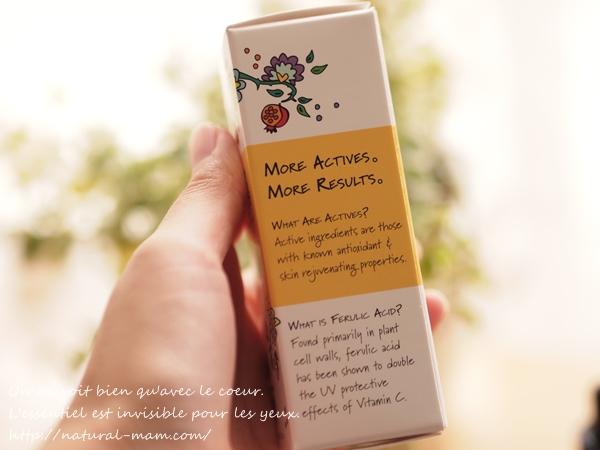 マッドヒッピーのビタミンC美容液パッケージ