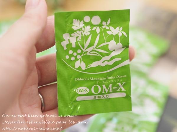 omx-japan2
