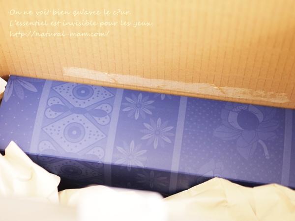 ニールズヤード2014年クリスマスコフレ、箱を開けたところ