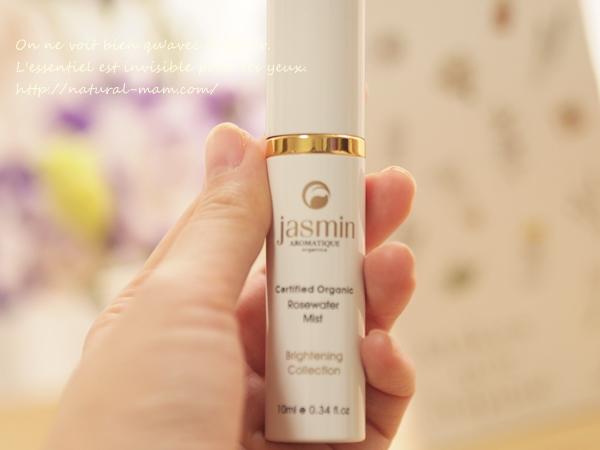 ジャスミンアロマティークのスキンケアトライアルセットの化粧水