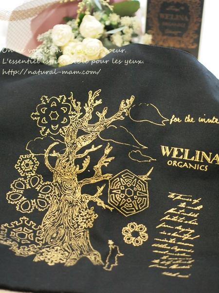 ウェリナオーガニックのウィンターコフレ、ノベルティのトートバッグ