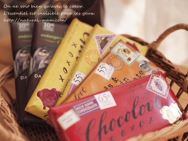 アイハーブでバレンタイン用のチョコレートを購入