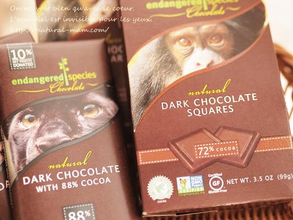 アイハーブで買ったチョコレートEndangered Species Chocolate