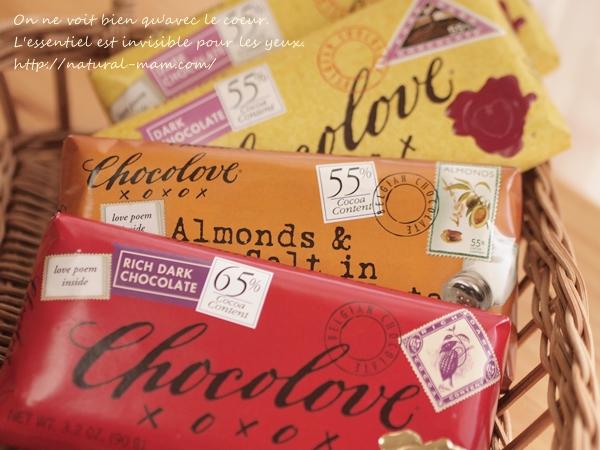 アイハーブで買ったチョコレートChocolove