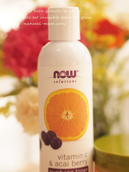 nowfoodsの清浄用化粧水