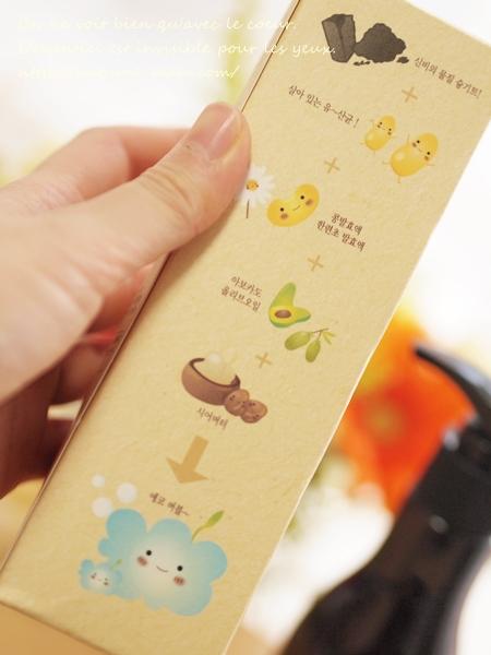 韓国コスメ、美と秀の黒い石のクリームソープのパッケージ