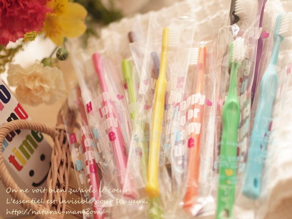 ロハコで購入した子供用歯ブラシの中身