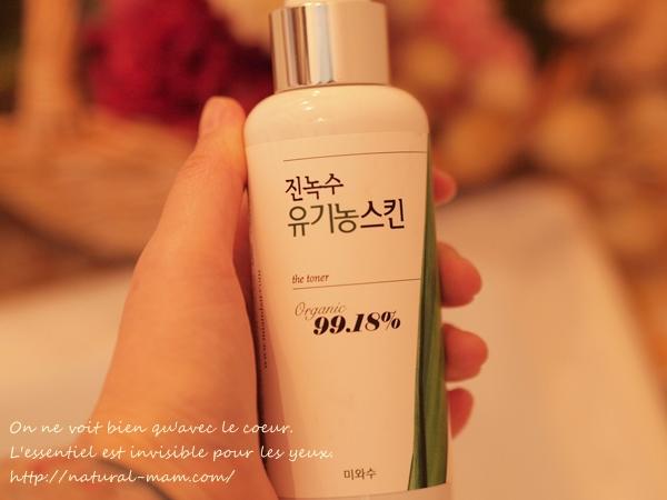 韓国オーガニックコスメ 美と秀の真緑水オーガニックスキン