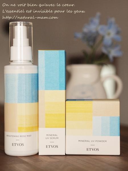 エトヴォスUVケアシリーズと化粧水