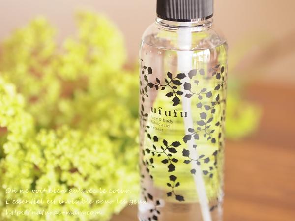 フルボ酸の化粧水 ufufu