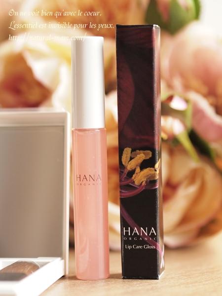 HANAオーガニックのリップケアグロス
