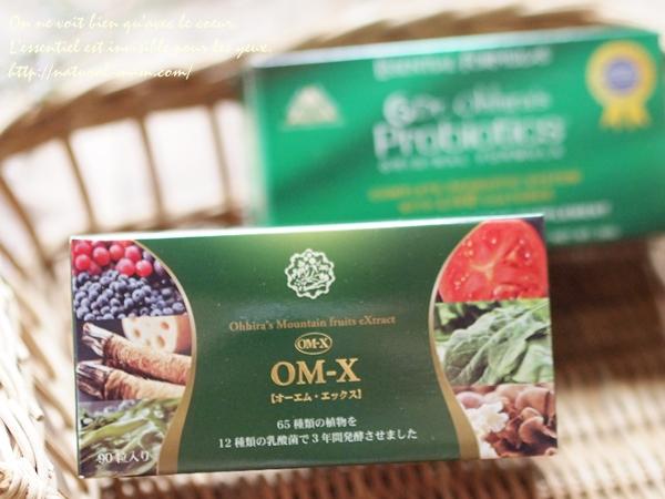 乳酸菌酵素サプリのOMーX日本版と海外版