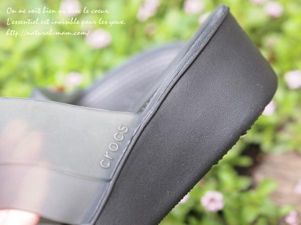 crocs2015summer4