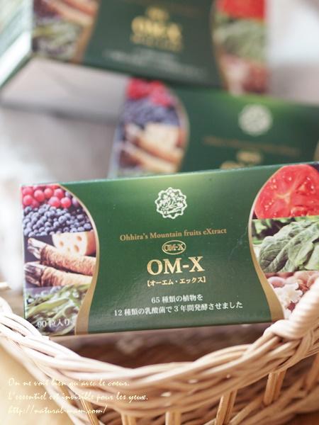 om-x 12plus