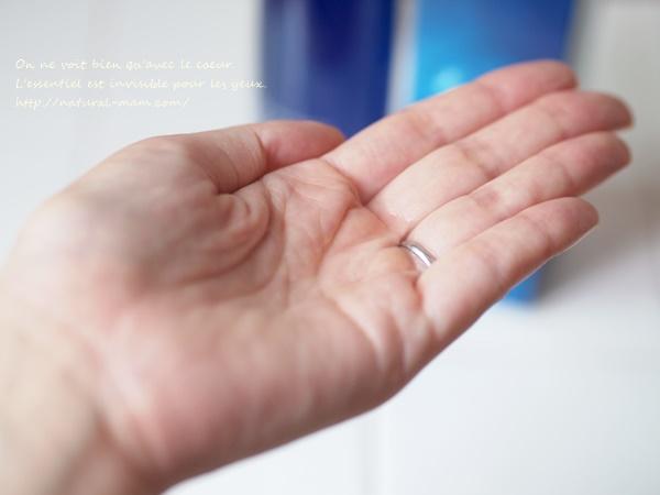 ブルークレール化粧水のテクスチャー