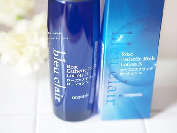 ブルークレール化粧水