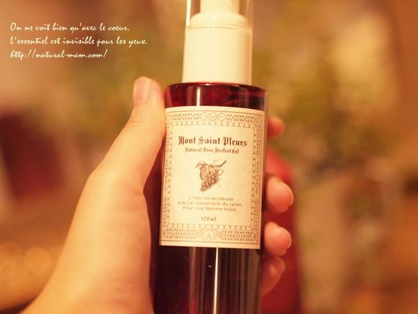 葡萄樹液ジェルのサイズ感