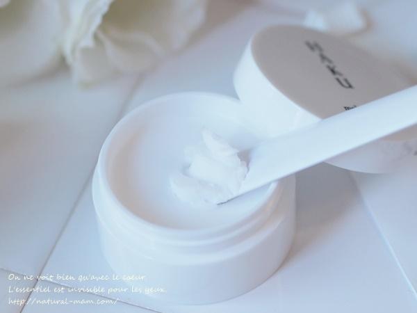 資生堂HAKU美白クリームをスパチュララで使用